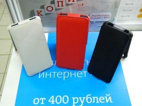 Чехол-книжка для Huawei Y511