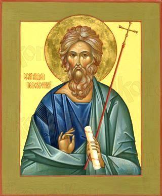 Андрей Первозванный (рукописная икона)