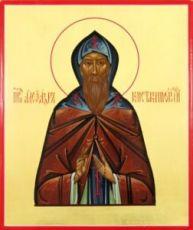 Икона Александр Константинопольский (рукописная)