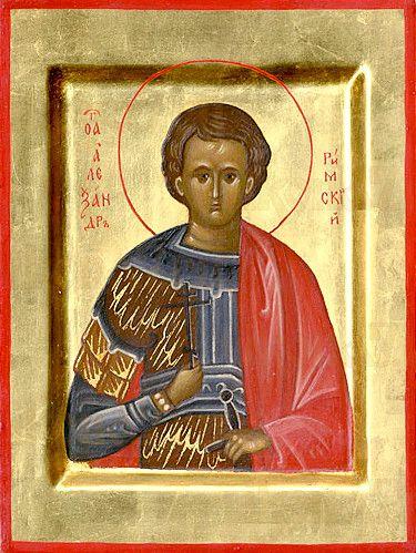 Икона Александр Римский (рукописная)