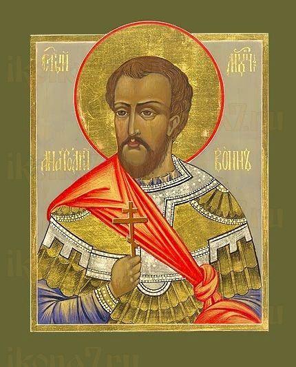 Анатолий Никомидийский (рукописная икона)