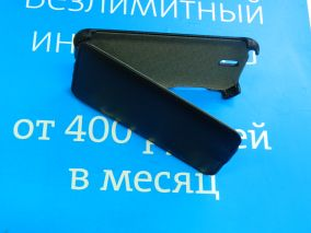 Чехол-книжка для LG P940
