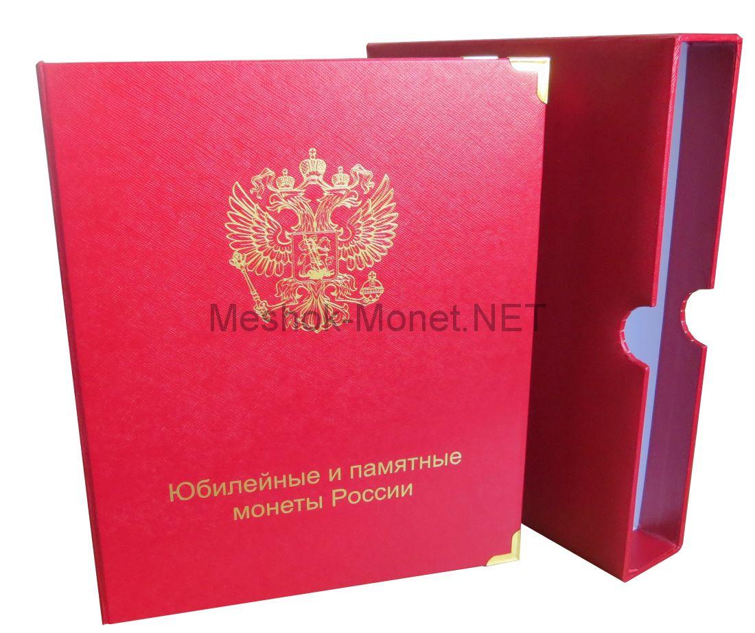 Полный набор биметаллических монет 10 рублей 2000-2018 гг. UNC в альбоме