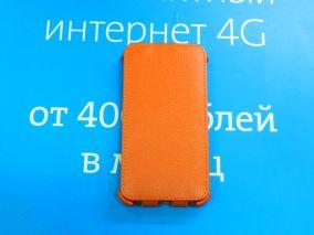 Чехол-книжка для LG E975 Optimus G