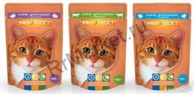 ProХвост Паучи PRO ХВОСТ в соусе для кошек, 100 грамм