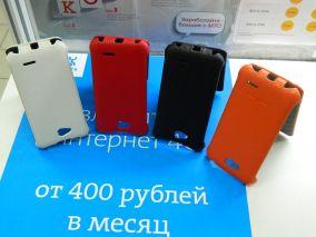Чехол-книжка для LG L70 D325