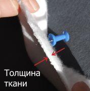 Хлопковая ткань внутри имеет мягкий приятный для тела начес