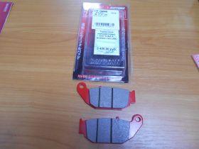 Колодки тормозные (задние) CRF250L/M