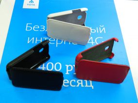 Чехол-книжка для LG Optimus L3 II Dual E435