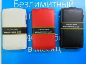 Чехол-книжка для Lenovo S650
