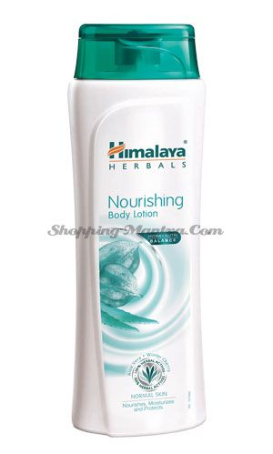 Питательный лосьон для тела  Алое & Зимняя вишня / Himalaya Nourishing Body Lotion