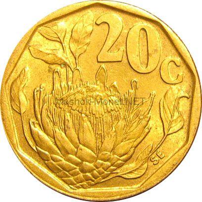 ЮАР 20 центов 1993 г.