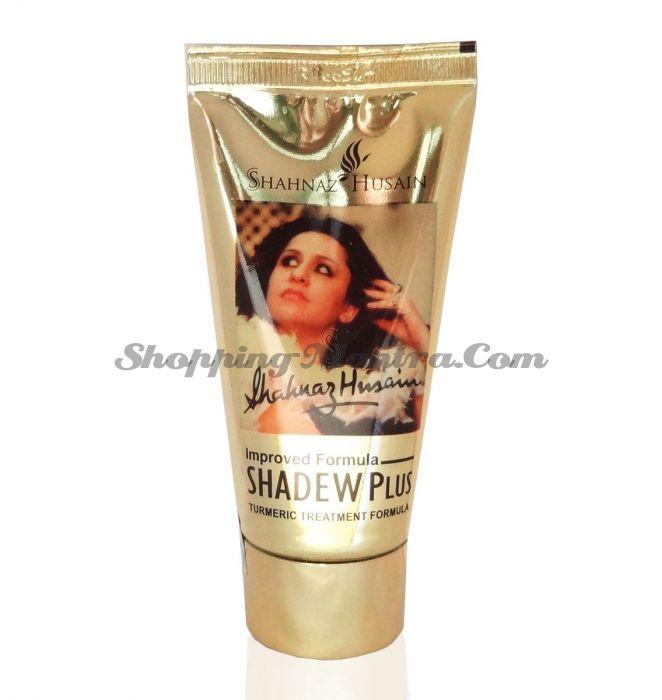 Очищающий крем для лица и тела с куркумой Шахназ Хусейн  (Shahnaz Husain Shadew Treatment)