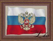 Схема для вышивки крестом Россия