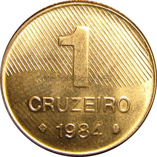 Бразилия 1 крузейро 1980 г.