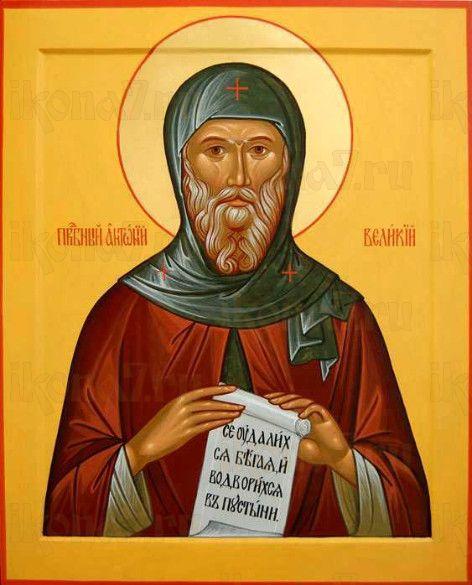 Антоний Великий (рукописная икона)