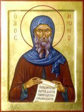 Икона Антоний Великий (рукописная)