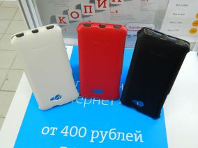 Чехол-книжка для Lenovo S930