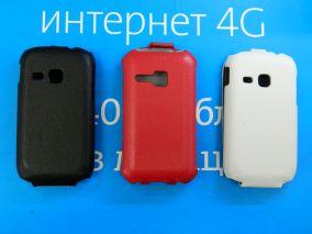 Чехол-книжка для Samsung S6312 Galaxy Yong