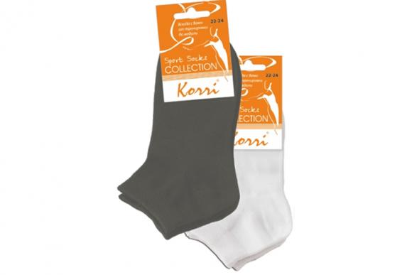 Спортивные носки art524