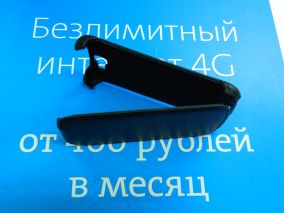 Чехол-книжка для Samsung i8730 Galaxy Express