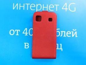 Чехол-книжка для Samsung i9003 Samsung Galaxy S