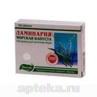 Ламинария фукоксантины