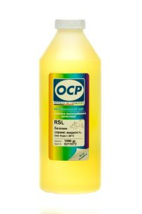 Сервисная жидкость OCP RSL (Rinse Solution Liquid). Базовая сервисная жидкость, 1000 гр.