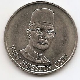 1 ринггит Малайзия 1985