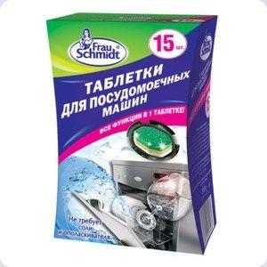 Немецкие таблетки для мытья посуды в посудомоечной машине Frau Schmidt Classic Все в 1 в ассортименте