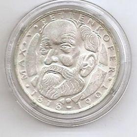 150 лет со дня смерти Макса фон Петтенкофера  5 марок Германия 1968 D