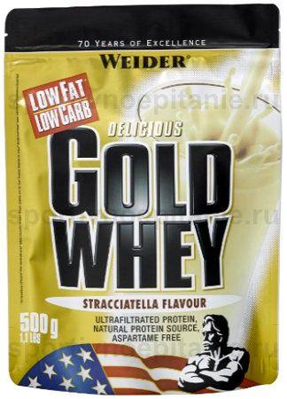 Whey Gold (500 гр.)