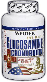 Glucosamine + Chondroitin (120 капс.)
