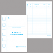 Книга - Журнал BRAUBERG регистрации приказов А4 48л.130079