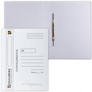 Папка-скоросш. Brauberg 320г/м2 карт мелованый белый 121512