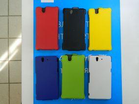 Чехол-книжка для Sony Xperia Z / L36h / Yuga / C6603 / C6602