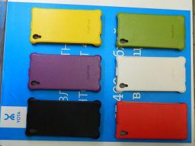 Чехол-книжка для Sony Xperia Z2