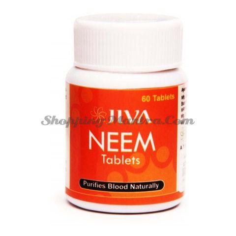 Ним для очищения крови и кожный заболеваний Джива Аюрведа / Jiva Ayurveda Neem Tablets