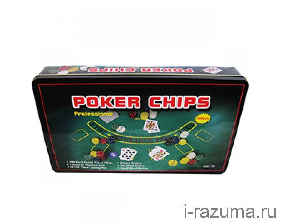"""Набор """"Покер"""" Holdem Light в жестяной коробочке (300 фишек с номиналом)"""