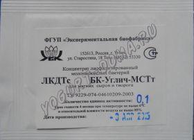 Закваска Углич-МСТт
