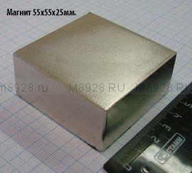 Магнит неодимовый  55х55х  h25мм