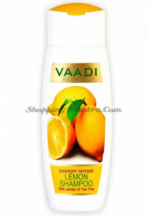 Шампунь против перхоти Лимон&Чайное дерево Ваади /Vaadi Herbals Lemon&Tea Tree Shampoo