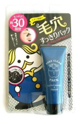 Японская маска-пленка локального применения Naris Cosmetics Natural Pack EX с экстрактом яичной скорлупы и апельсиновым маслом