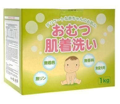 Японский порошок для стирки детского белья Rocket Soap