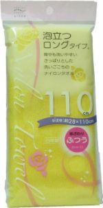Японская массажная мочалка средней жесткости удлиненная BHN03 Aisen
