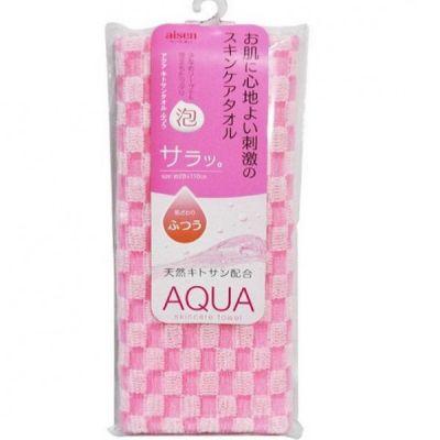 Японская массажная мочалка с хитозаном средней жесткости в клетку BQ442 Aisen Aqua