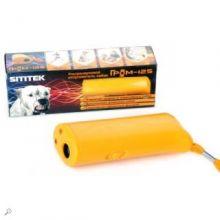 Ультразвуковой отпугиватель собак Гром 125