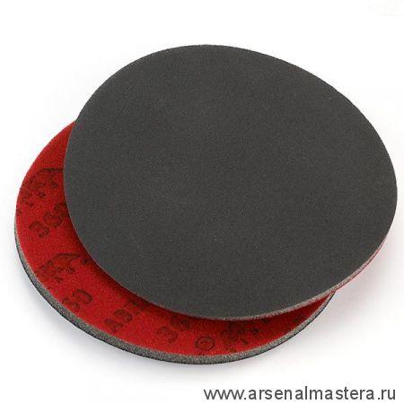 Шлифовальный круг на тканевой поролоновой синтетической основе  Mirka ABRALON 150 мм 2000 в комплекте 5шт.