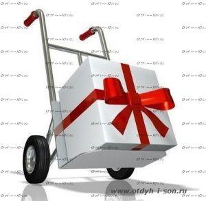 Упаковка картонная для мебели