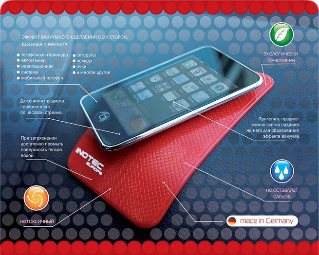 Противоскользящий коврик Nano-Pad